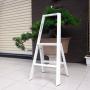 Advindeq A-type Step Ladder - AV302, 2 steps (White)